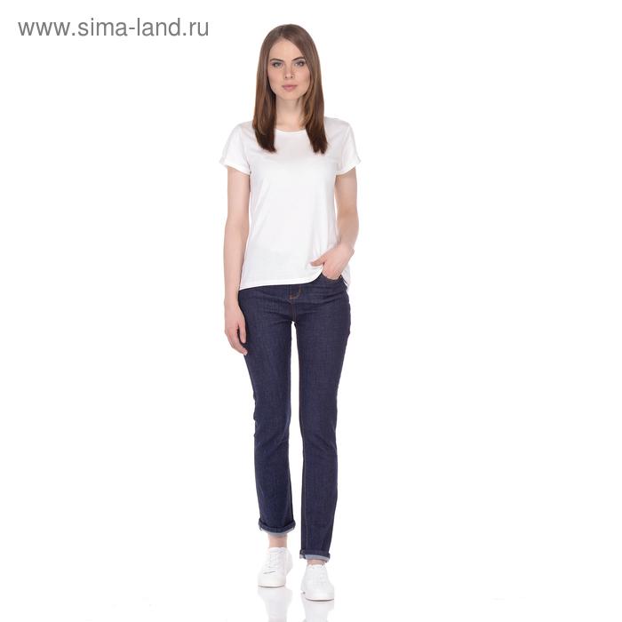 Джинсы женские SOFI 20565-6 цвет сине-чёрный, р-р 46-48