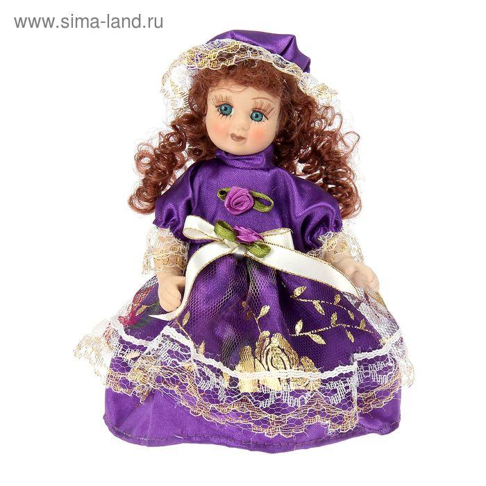 """Кукла коллекционная """"Модница в фиолетовом"""""""