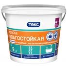 Краска Влагостойкая УНИВЕРСАЛ ТЕКС 1,5кг