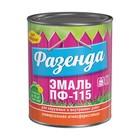 Эмаль ПФ-115 ФАЗЕНДА красная гл 0,9кг ТЕКС (14шт/уп)