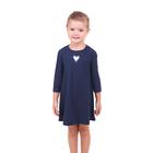"""Платье для девочки """"Сердечко"""", рост 110- 116 см (30), цвет темно-синий Р709815"""