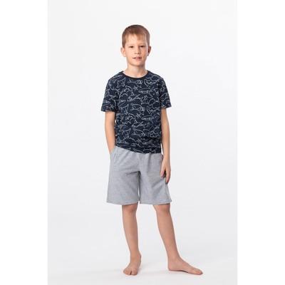 Комплект для мальчика (футболка, шорты), рост 146 см, цвет тёмно-синий