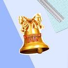 Открытка–колокольчик, выпускной, «Золотой бант», 7,5 х 10 см