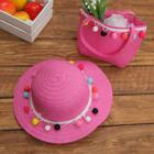 Набор сумочка и шляпка с шариками р-р 50-52 см, цвет розовый