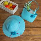 Набор сумочка и шляпка с цветком р-р 50-52 см, цвет голубой