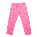 Бриджи для девочки, рост 110 см, цвет розовый DS0057/4