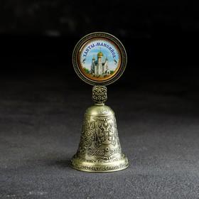 Колокольчик со вставкой 'Ханты-Мансийск', 4,4 х 10 см Ош