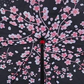 """Зонт наоборот """"Сакура"""", R=58см, цвет чёрный"""