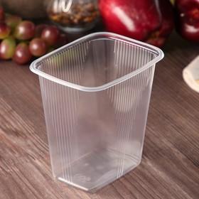 Контейнер 500 гр 'Юпласт' прямоугольный 10,8 х 8,2 см Ош