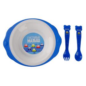 Набор посуды 'Малыш' тарелка на присоске 250мл, вилка, ложка Ош