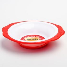 Набор посуды 'Самая красивая' тарелка на присоске 250мл, вилка, ложка Ош