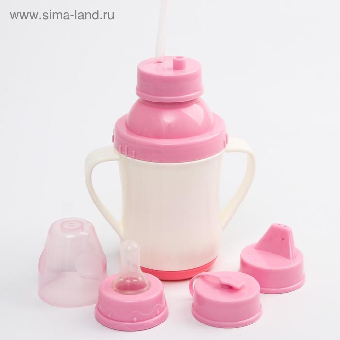 Поильник-трансформер 4 в 1, 240 мл, от 4 мес., цвет розовый