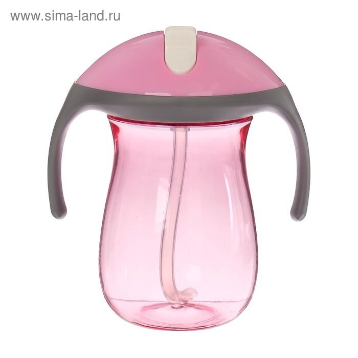 Поильник с трубкой, 270 мл, Цвет розовый