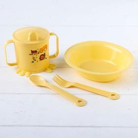 Набор посуды 4 предмета, тарелка, вилка и ложка, поильник твердый носик 200 мл., Цвета МИКС 282539 Ош