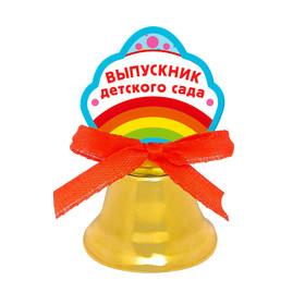 Колокольчик 'Выпускник детского сада' Ош