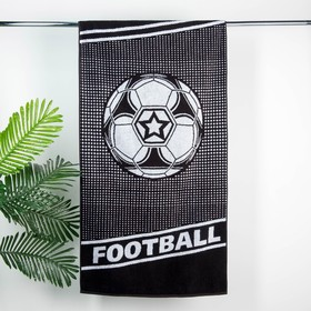 Полотенце махровое Этель 'Футбол' 70х130 см, 100% хл, 420 гр/м4 Ош