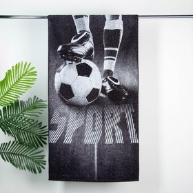 Полотенце махровое Этель 'Спорт' 70х130 см, 100% хл, 420 гр/м3 Ош