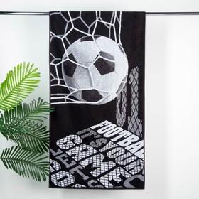 Полотенце махровое Этель 'Футбольный мяч' 70х130 см, 100% хл, 420 гр/м2 Ош