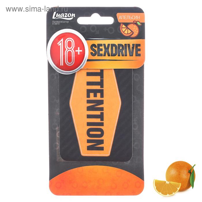 """Ароматизатор в авто бумажный SEXDRIVE """"Апельсин"""""""