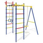Детский спортивный комплекс Маугли 14, цвет синий