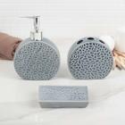 Набор для ванной 3 предмета (Дозатор, мыльница, стакан)