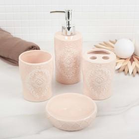 Набор для ванной, 4 предмета