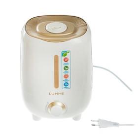Увлажнитель воздуха LUMME LU-1556, ультразвуковой, 2.5 л, 20 Вт, светлый янтарь Ош