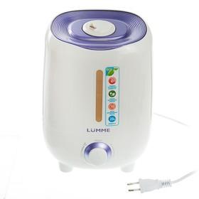 Увлажнитель воздуха LUMME LU-1556, ультразвуковой, 2.5 л, 20 Вт, фиолетовый чароит Ош
