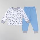 Пижама для мальчика, рост 98 см, цвет белый/синий 472/2