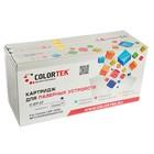 Картридж Colortek Canon EP-27, 2500 копий, черный