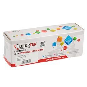 Картридж Colortek Xerox 106R01631, 1000 копий, голубой Ош