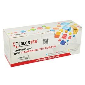 Картридж Colortek Xerox 106R01633, 1000 копий, желтый Ош