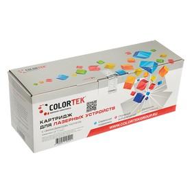 Картридж Colortek HP CB435A/CB436A/CE285A Canon 712/713/725, 2000 копий, черный Ош