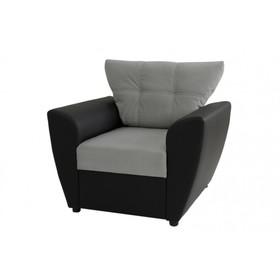 """Кресло """"Марли"""", цвет чёрный"""