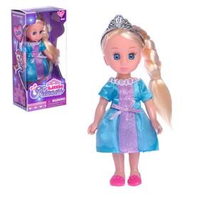 Кукла модная 'Принцесса Лида' в платье, с аксессуарами МИКС Ош
