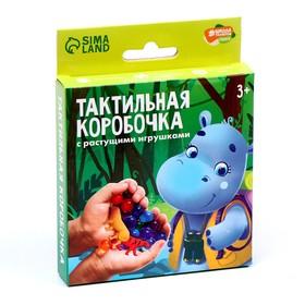 """Коробочка с аквагрунтом """"Животный мир"""""""