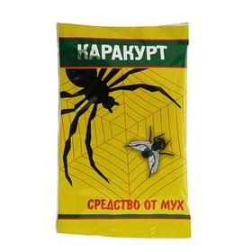 Приманка от мух 'Каракурт', пакет, 10 г Ош