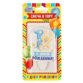 Свеча для торта цифра 'С Днём Рождения' голубая '1' Ош
