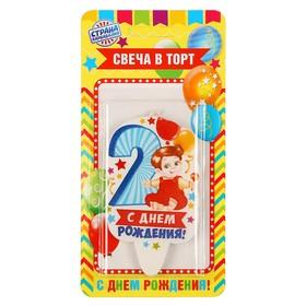 Свеча для торта цифра 'С Днём Рождения' голубая '2' Ош