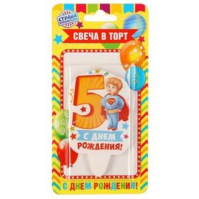 Свеча для торта цифра 'С Днём Рождения' жёлтая '5' Ош
