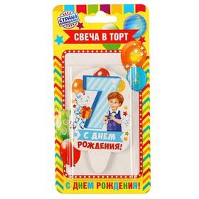 Свеча для торта цифра 'С Днём Рождения' голубая '7' Ош