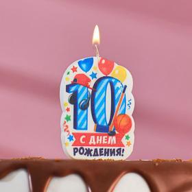 Свеча для торта цифра 'С Днём Рождения' голубая '10' Ош