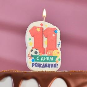 """Свеча для торта цифра """"С Днём Рождения"""" красная """"11"""""""