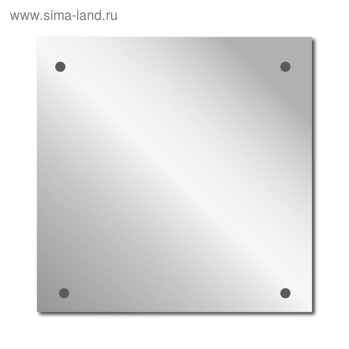 Зеркало квадратное 500 х 500 мм.
