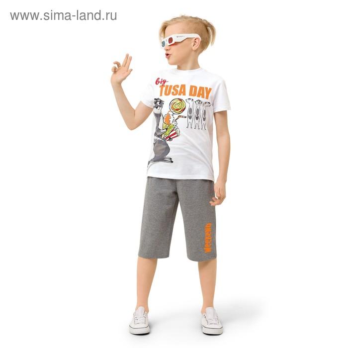 Комплект для мальчика, рост 122 см, цвет белый BFATB4066/2