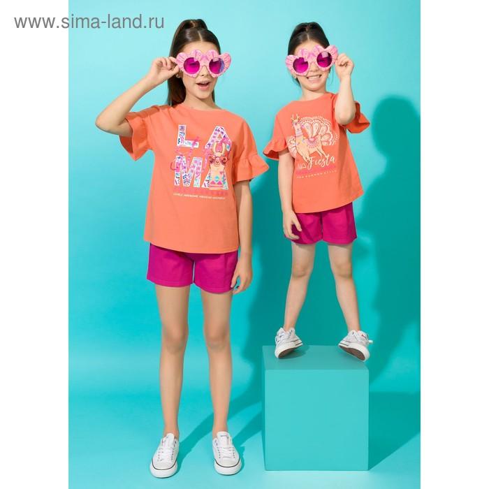 Комплект для девочки, рост 140 см, цвет персиковый