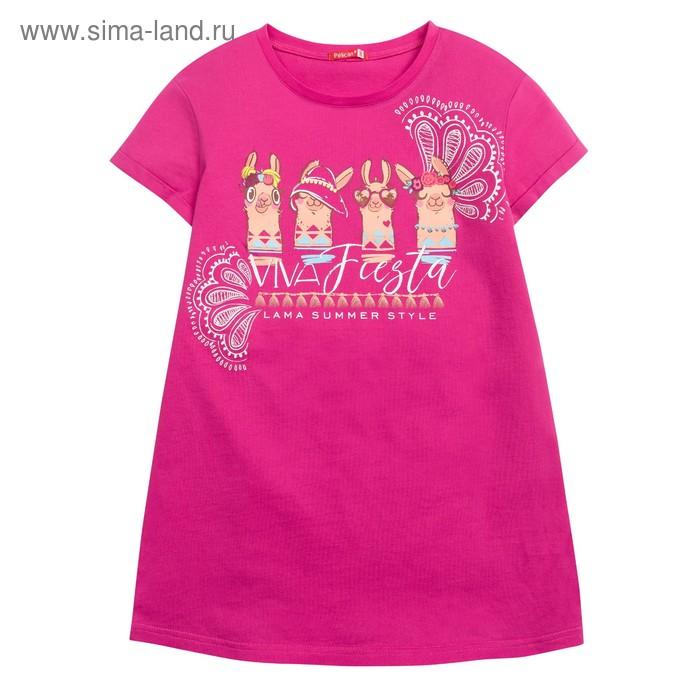 Футболка для девочки, рост 134 см, цвет малиновый