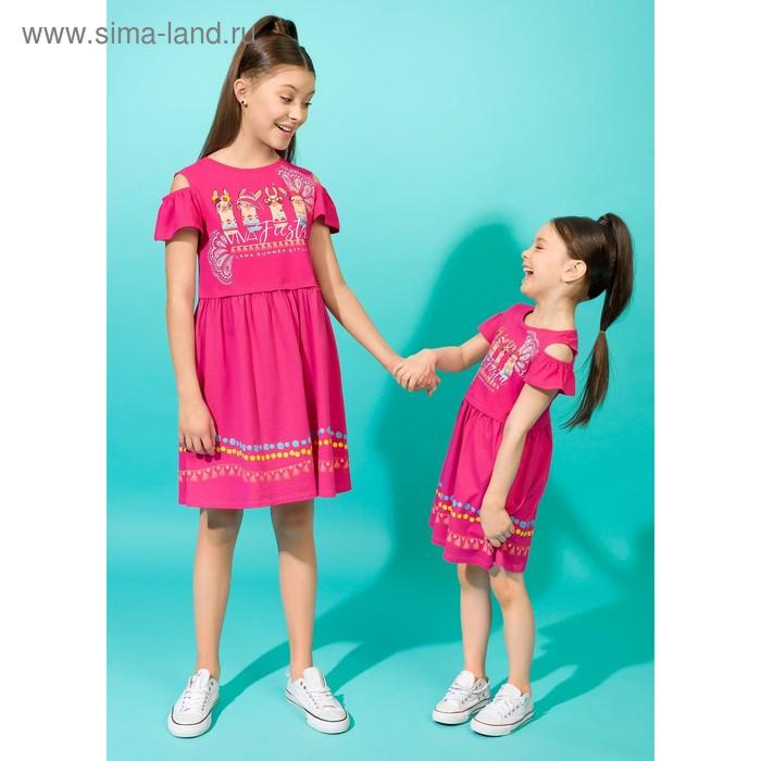 Платье для девочки, рост 134 см, цвет малиновый GFDV4070