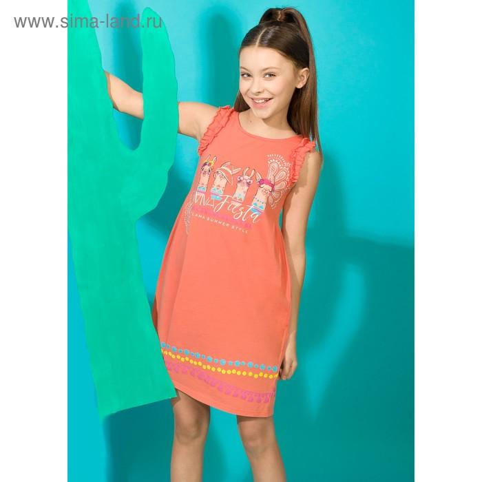 Платье для девочки, рост 140 см, цвет персиковый