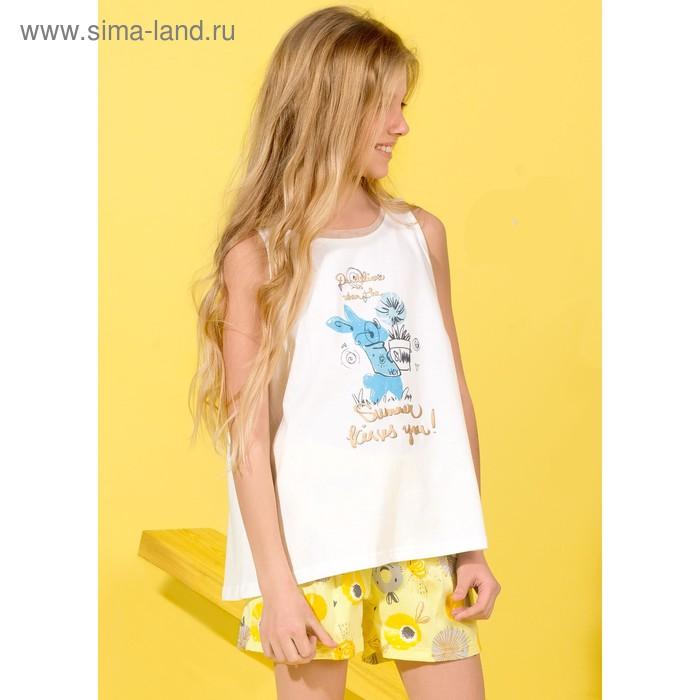Комплект для девочки, рост 140 см, цвет молочный GFAVH4069